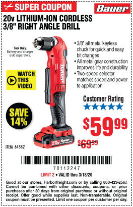 20V Hypermax™ Lithium-Ion Cordless 3/8 in. Right Angle Drill - Tool Only