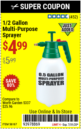 0.5 gallon Multi-Purpose Sprayer