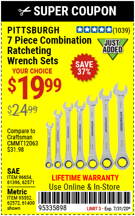 Metric Combination Ratcheting Wrench Set, 7 Pc.