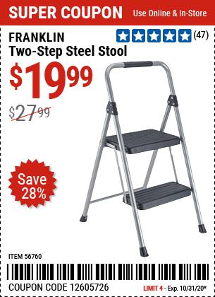 Two-Step Steel Stool