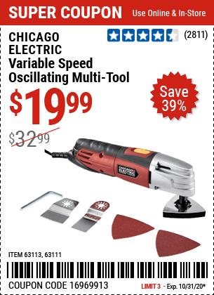 Variable Speed Oscillating Multi-Tool