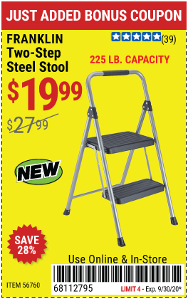 Two-Step Steel Stool