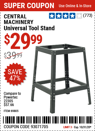 UNIVERSAL TOOL STAND