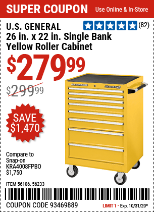 26 in. x 22 In. Single Bank Yellow Roller Cabinet