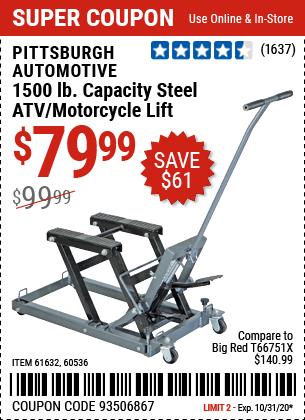 1500 lb. Steel ATV/Motorcycle Lift