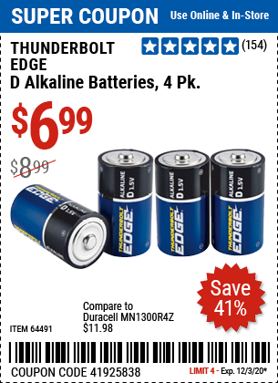 D Alkaline Batteries, 4 Pk.