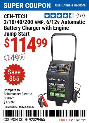 2/10/40/200A 6/12v Automatic Battery Charger with Engine Jump Start