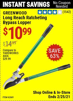 Long Reach Ratcheting Bypass Lopper