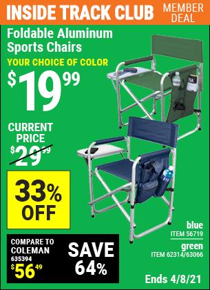 Foldable Aluminum Sports Chair, Blue