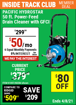 50 ft. Power-Feed Drain Cleaner with GFCI